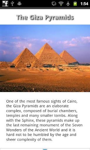 玩旅遊App|Egypt Travel Guide免費|APP試玩