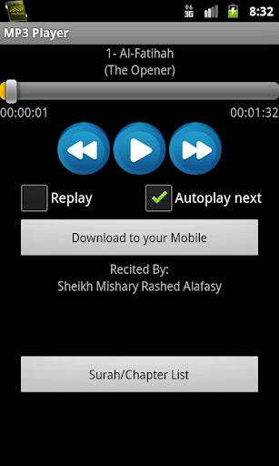 【免費音樂App】Quran MP3 With Russian-APP點子