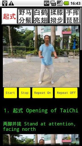 TaiChi 24 Teaching 1 24式太极拳-1)