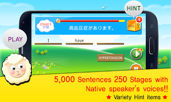 Screenshot of TS English Talk Game