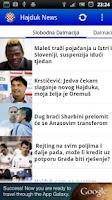 Screenshot of Hajduk News