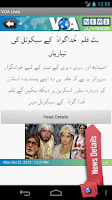 Screenshot of VOA Urdu