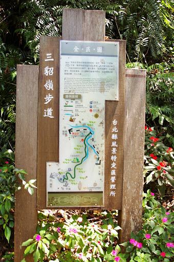 [遊記][台北縣]三貂嶺步道瀑布群