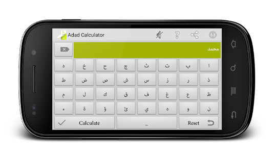 Adad Calculator (Abjad) - screenshot