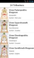 Screenshot of Jain Temples -jaindarshan.info