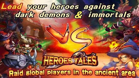 Heroes Tales - screenshot