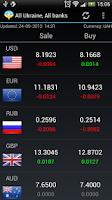 Screenshot of UA Currency