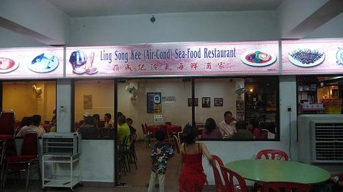 Ling Song Ling Song Kee Seafood