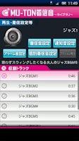 Screenshot of Jazz Library1(MU-TON)
