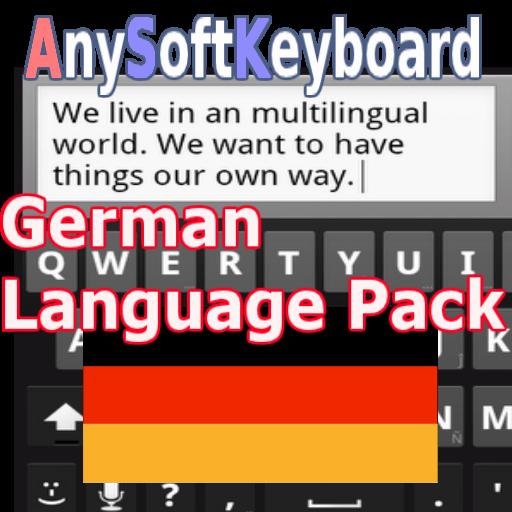 German Language Pack 程式庫與試用程式 App LOGO-硬是要APP