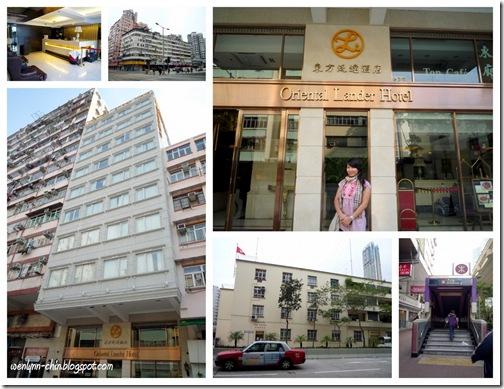 hotel outside-2