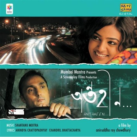 antaheen-2009-bengali-movie-music-review