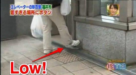elevator_tv