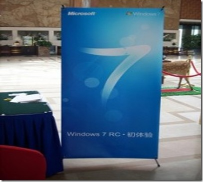 Genuine Windows 7 Logo -Kiruba