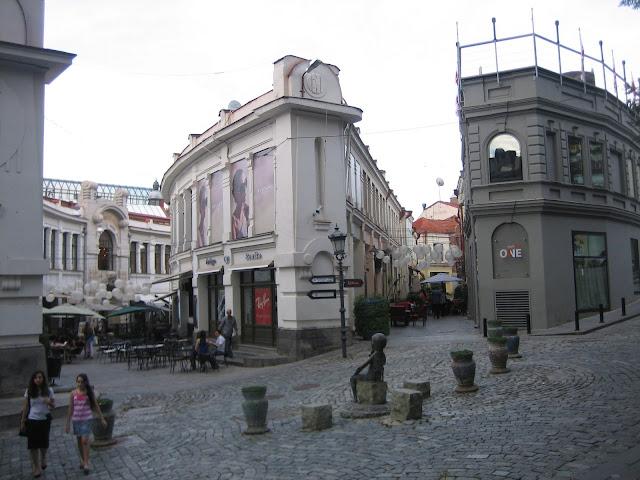 Tbilisi City