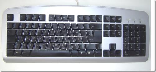 Trotsky keyboard