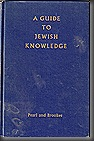 A.Guide.To.Jewish.Knowledge.02