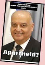 Joubran apartheid