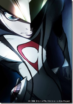 Casshern Sins :: La venganza de Yamauchi y Furuya!