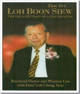 tan-sri-loh-boon-siew