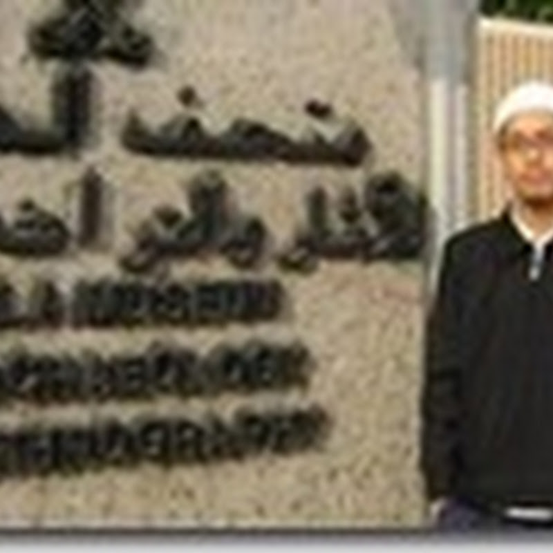 Jom Join Bloglist Jamal