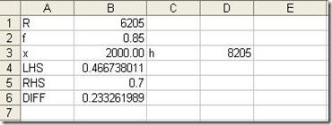 การใช้ Excel