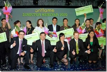 Oriflame Seminar 2010 4