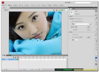 Adobe Flash CS4 Pro 繁體中文綠色特別版 (点击放大)
