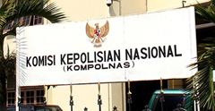 Kantor Kompolnas