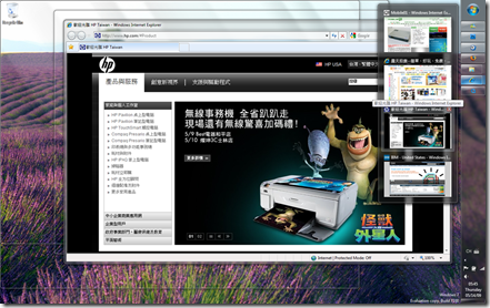 0019-Desktop03
