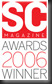 Secure Computing SC Awards