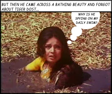 Rakhee bathing