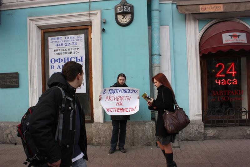 Автор фото: Сергей Чернов