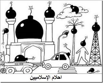 حنين المسلم