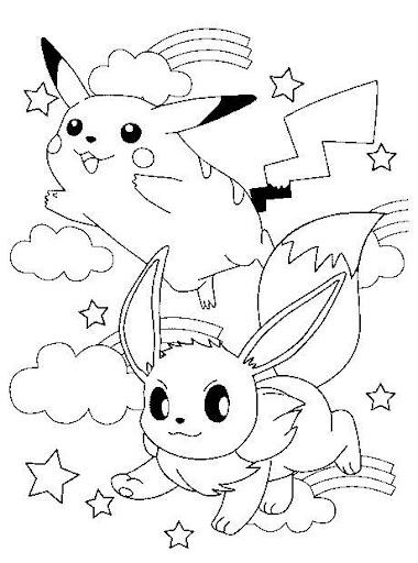 http://lh6.ggpht.com/_0Ms-0sPgdBg/SXOtGfqxHlI/AAAAAAAAACE/qDO3jf2xIaU/dibujos-pokemon-colorear.jpg