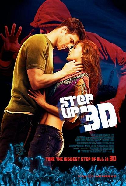 Step Up 3D, poster, movie new, 2010, dvd, cover