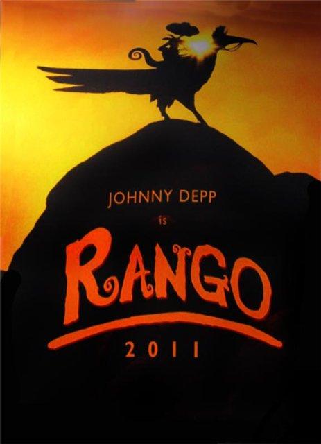 Rango, movie, poster