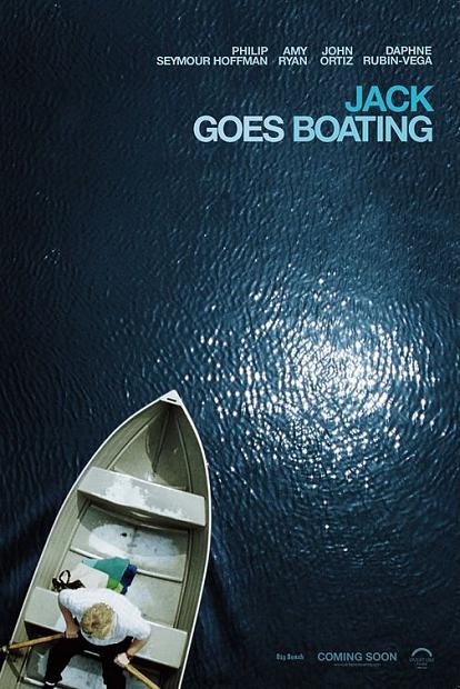 Jack Goes Boating, movie, poster