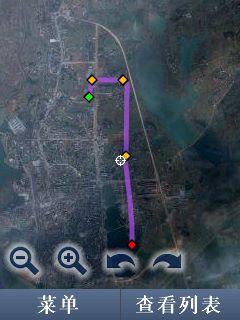 gmaps_mobile_navigate04.jpg