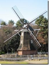 Eine Mühle in Japan