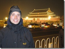 Me in front of the forbidden city at night