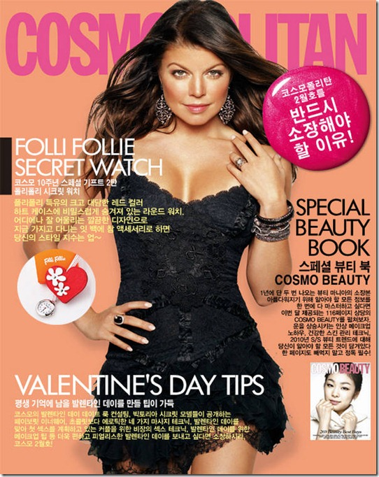 Fergie-Cosmopolitan-Korea-1