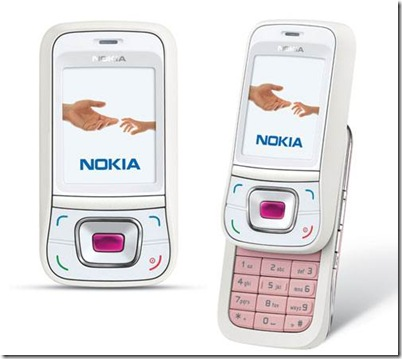 nokia-7088-white