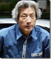 Primer Ministro Japonés en 2005