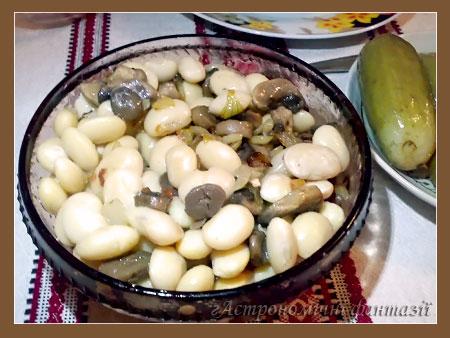 Салат з квасолі та грибів