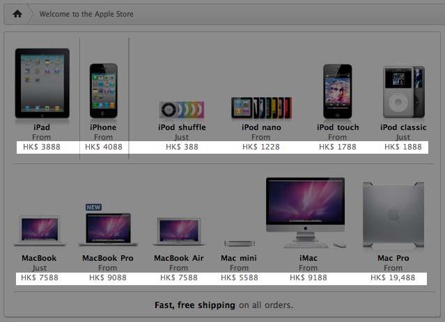 スクリーンショット(2011-03-01 12.44.13).jpg