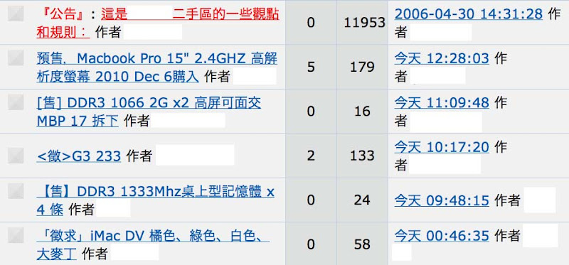スクリーンショット(2011-03-01 12.53.07).jpg
