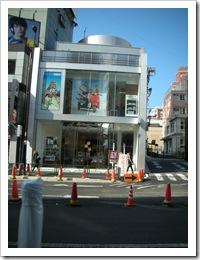 20090129~20090202東京之旅 443