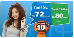 Paket XL CDMA
