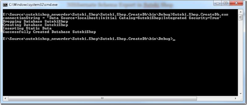 suteki.shop.createdb